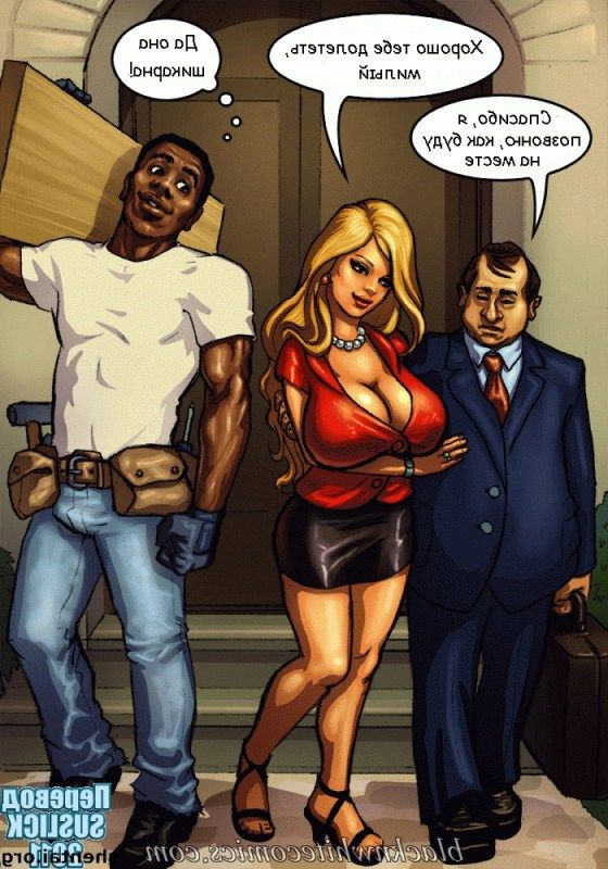 cartoon-reality-best-milf-art image_20676.jpg