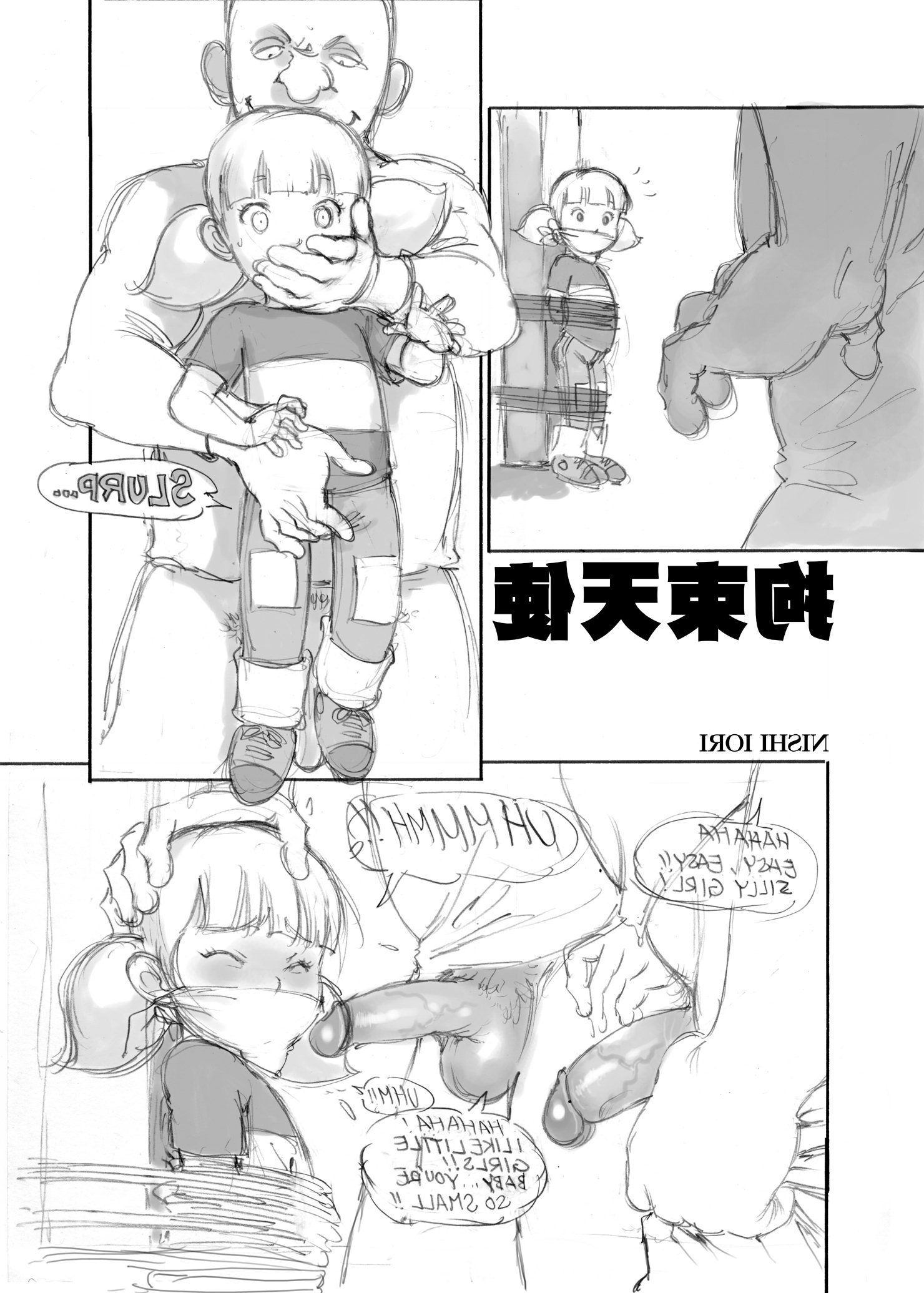 Share Incest toddlercon comic english thought