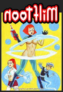 Milftoon – Danny Phontom