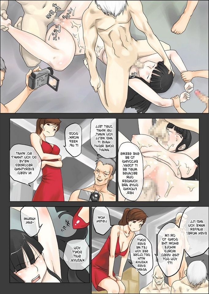 misty having sex gif