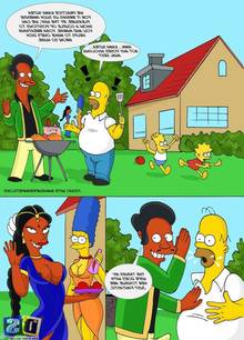 Picnic With Nahasapeemapetilons (The Simpsons)